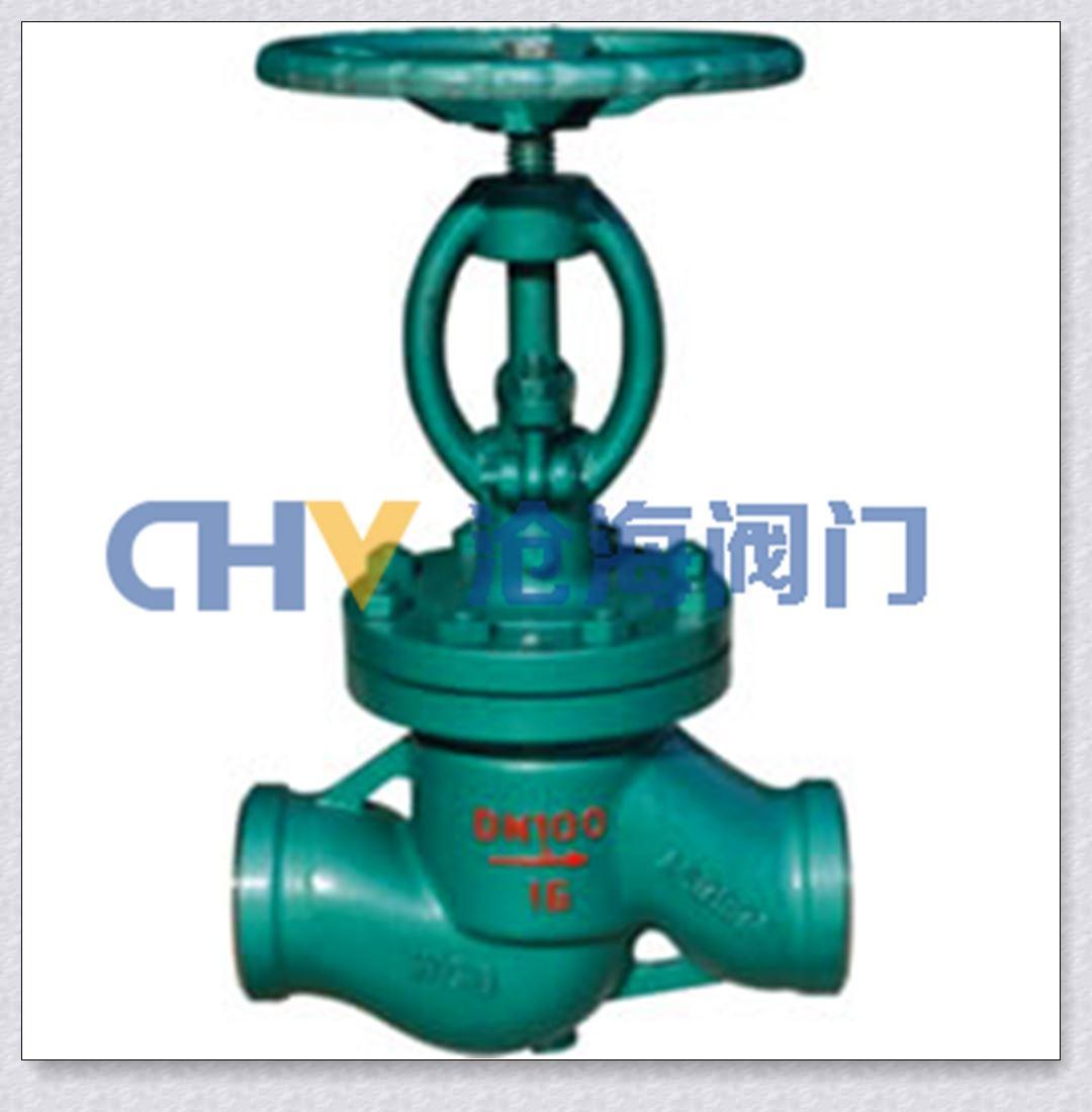 DSJ61H,DSJ61Y焊接式水封截止阀